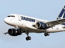 Un avion Tarom a ieşit de pe pistă la aterizarea pe aeroportul din Chişinău
