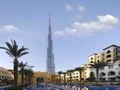 Emiratele Arabe Unite vor avea un Minister al Fericirii