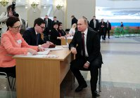 Vladimir Putin a fost reales din primul tur în funcţia de preşedinte al Rusiei, cu peste 70% din voturi