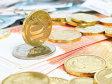 Isărescu se ţine de cuvânt. Cursul va avea fluctuaţii în acest an: Dacă marţi euro a crescut la 4,6571, miercuri a scăzut la 4,6434