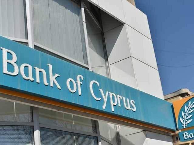 Cu ce a rămas Bank of Cyprus după criza din primăvară: depozite de 33 mil. euro şi credite de 485 mil. euro