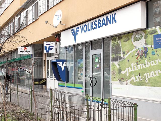 Ce înseamnă discountul de 25% pregătit de Volksbank la creditele în franci elveţieni: clienţii scapă de datorii de peste 200 milioane de euro