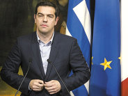 Tsipras a cerut Uniunii Europene un al treilea bailout şi îşi asumă pierderea a 15 miliarde de euro