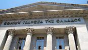 Bursa de la Atena s-a prăbuşit la minimul ultimilor 25 de ani. Marile bănci, prezente în România, au căzut şi cu 27%