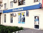 Sistemul financiar polonez, mai puţin rezistent la şocuri