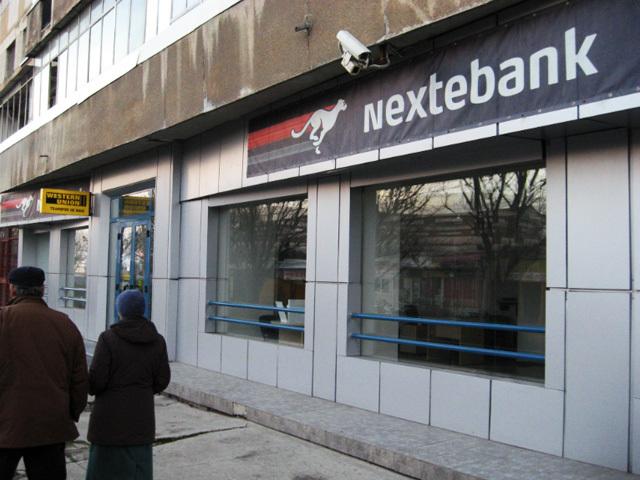 Schimbări în sistemul bancar local: Nextebank devine Patria Bank