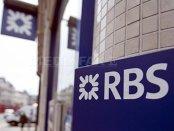 Băncile britanice anunţă pentru prima dată că ar putea taxa clienţii dacă îşi ţin banii la bancă în depozit
