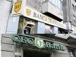 CEC Bank şi BT, selectate în aplicarea programului pentru IMM-uri şi SRL-D