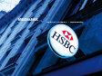 HSBC ratează ţinta de profit cu peste un miliarde de dolari şi anunţă măsuri suplimentare de tăieri de costuri. Acţiunile băncii s-au prăbuşit imediat după anunţ