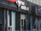 Banca centrală a Ungariei recurge la Kuria pentru a menţine secretă vânzarea unei bănci