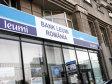 Vânzările de NPL-uri au ajutat Leumi Bank să treacă pe profit în 2016 cu un plus de aproape 13 mil. lei