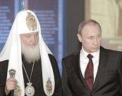 Rusia vine în ajutorul unei bănci ortodoxe