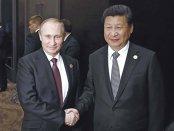 Rusia îşi accelerează achiziţiile de datorii americane