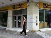 Munţii de credite toxice ale băncilor greceşti continuă să se înalţe