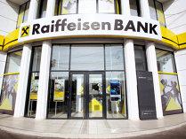 Raiffeisen Bank finanţează 10 proiecte de responsabilitate socială prin programul de granturi Raiffeisen Comunităţi