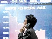 Băncile centrale străine profită de pe urma dobânzilor negative din Japonia