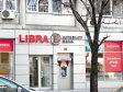 Libra Internet Bank, profit net de 42 mil. lei la nouă luni şi active în creştere cu 33%