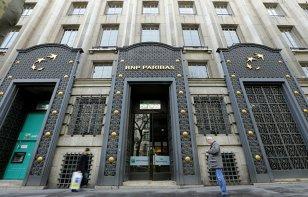 CUTREMUR în sistemul bancar: O nouă bancă în România! Una dintre cele mai mari bănci din lume vine la Bucureşti