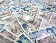 Ungaria vinde obligaţiuni Samurai de 30 miliarde de yeni cu un randament anual de sub 0,6%