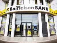 Raiffeisen, a patra bancă din piaţă: Am plătit taxe şi impozite de peste 400 milioane de lei în 2017