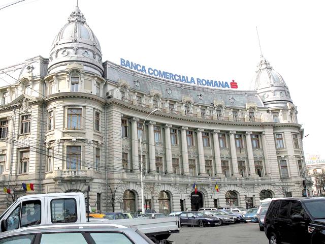 BCR a fost şi în februarie 2018 cel mai mare jucător pe piaţa titlurilor de stat din România. Podiumul este completat de ING Bank şi UniCredit