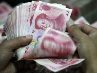China permite un default rar, de peste 600 de milioane de dolari