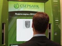 Cea mai mare bancă din Dubai cumpără divizia turcă a băncii ruseşti Sberbank pentru 3,2 mld. dolari