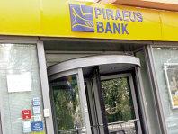 Eurobank depune o ofertă pentru achiziţia Piraeus Bank Bulgaria