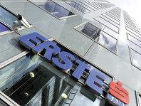 Rocadă pe piaţa bancară din regiune. Grupul Erste, proprietarul BCR, a depăşit UniCredit şi devine cea mai mare bancă din Europa Centrală şi de Est