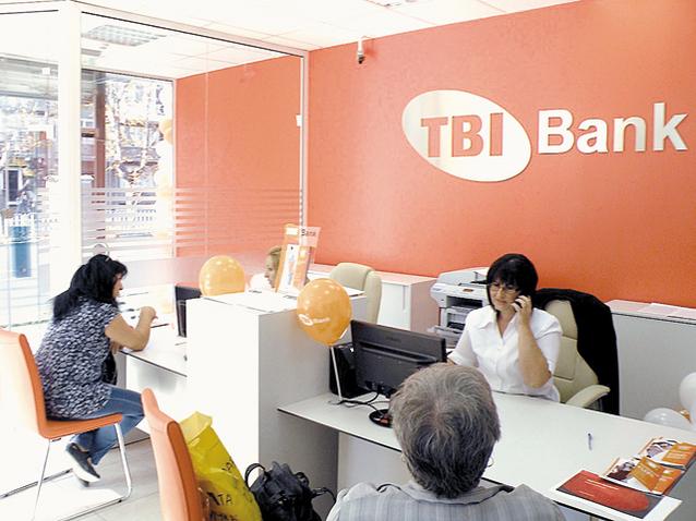 Letonii de la TBI Bank ridică dobânda la depozitele în lei la 4,25% pe an, însă doar la cele online