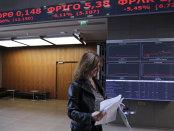 """""""Lunea neagră"""" a şters 1,7 mld. € din capitalizarea băncilor elene"""