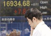 Banca Japoniei anunţă miercuri următorul pas, pieţele îşi îndreaptă privirea spre Tokio