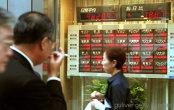 Unda de şoc din Europa a ajuns până în Asia: Bursele asiatice scad după referendumul din Italia