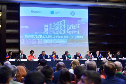 Strategia Bucureşti: Banca Internaţională de Investiţii şi-a trasat următoarele obiective pe termen mediu şi lung