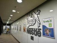 Nestlé vrea sa răscumpere actiuni de 21 mld. dolari, actiuni