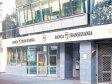 Banca Transilvania vrea să dea dividende de 610 mil. lei din profituri pe 2017, adică 0,14 lei/acţiune, cu un randament de 5,2%; la AGA se discută alegerea unui nou consiliu de administraţie
