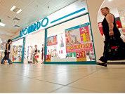 O nouă reţea de magazine se ridică pe scheletul Leonardo