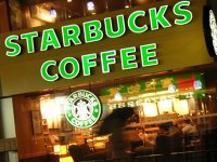 Starbucks controlează 1% din piaţa de 5,5 mld. lei a cafenelelor şi barurilor