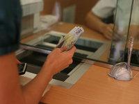 Marja băncilor continuă să fie destul de aproape de maximul înregistrat în 2009