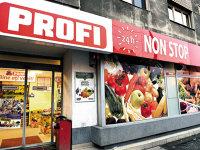 Planurile Profi pentru 2017: 200 de magazine noi şi primul miliard de euro afaceri