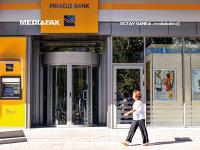 Revetas Capital, la un pas de a cumpăra birourile Landmark de la Piraeus Bank