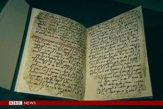 Cercetătorii britanici cred că au descoperit cel mai vechi Coran din lume