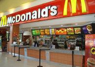 IMAGINILE pe care McDonald`s nu ar fi vrut să le vezi vreodată. Filmarea cu CAMERA ASCUNSĂ în ferma unde se făceau McNuggets