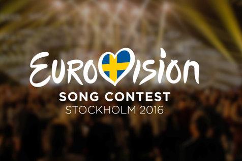 TVR a făcut anunţul: cine va prezenta Eurovision 2016 în România