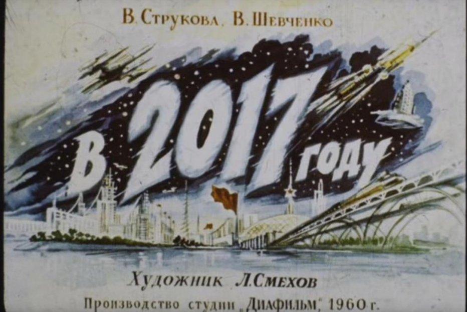 FOTO DOCUMENT. Cum îşi închipuiau liderii URSS, în urmă cu 60 de ani, că va arăta lumea în 2017