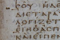 Imaginea articolului Descoperirea care SPULBERĂ unul dintre cele mai mari MITURI ALE CREŞTINĂTĂŢII. Ce s-a găsit într-o Biblie scrisă în urmă cu aproape 2.000 de ani