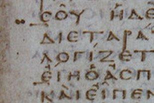 Descoperirea care SPULBERĂ unul dintre cele mai mari MITURI ALE CREŞTINĂTĂŢII. Ce s-a găsit într-o Biblie scrisă în urmă cu aproape 2.000 de ani