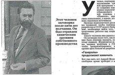 """Efectul Novichok. Un savant sovietic a murit în anii '90, răpus de teribila otravă. """"A ajuns la mine"""". Ce secrete teribile a scos la iveală"""