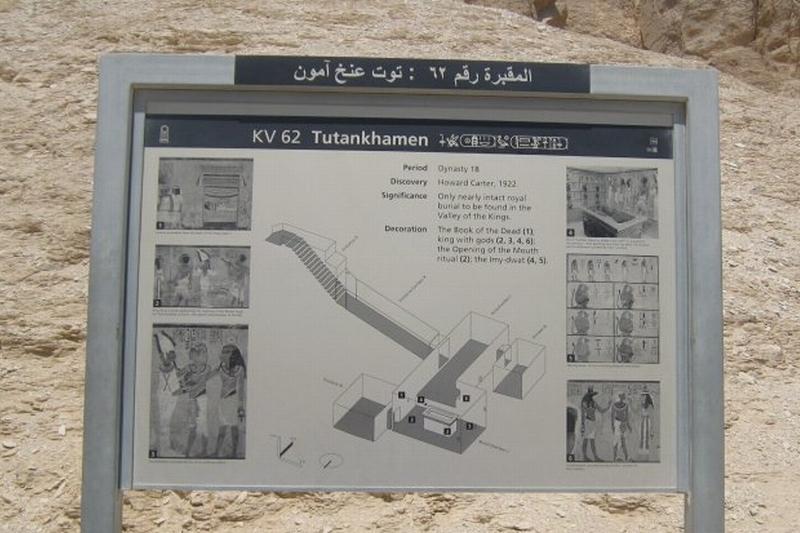 HOWARD CARTER, GOOGLE şi TUTANKAMON. Care este legătura dintre arheologul britanic şi BLESTEMUL FARAONILOR