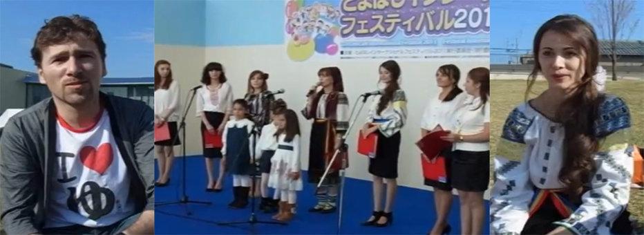 DE CE IUBESC ROMÂNIA. Cum a învăţat Japonia să cânte româneşte. Faceţi cunoştinţă cu George Moise şi doamnele Takahashi, Yano, Miyamoto, Uratani şi Suzuki
